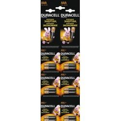 Щелочные батарейки Duracell AAA MN2400 LR03 1.5В 12 шт. (5000394115484)