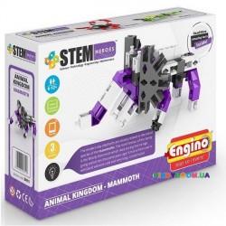 Конструктор серии Stem Heroes Царство животных Мамонт ENGINO SH11
