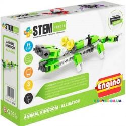 Конструктор серии Stem Heroes Царство животных Аллигатор ENGINO SH13