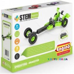 Конструктор серии Stem Heroes Спортивные автомобили Драгстер ENGINO SH32