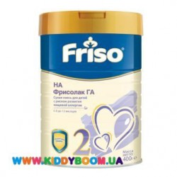 Friso Фрисолак ГА-2, 400 гр