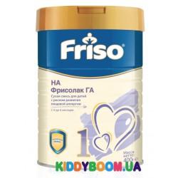 Сухая гипоаллергенная смесь Friso Фрисолак 1 ГА 400 гр