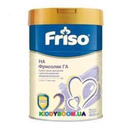 Сухая гипоаллергенная смесь Friso Фрисолак 2 ГА 400 гр