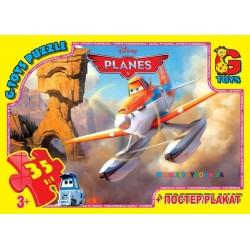 Пазлы Литачки в каньоне, 35 элементов G-Toys A10602