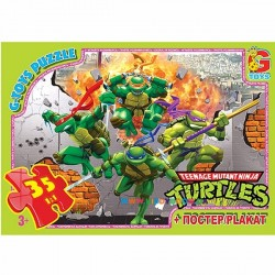 Пазлы Черепашки Ниндзя, 35 элементов G-Toys MN002