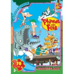 Пазлы Приключения Финеса и Ферба с акулой, 70 элементов G-Toys PF0022