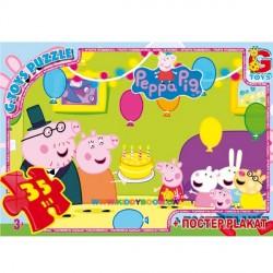 Пазлы Свинка Пеппа День рождения, 35 элементов G-Toys PP002