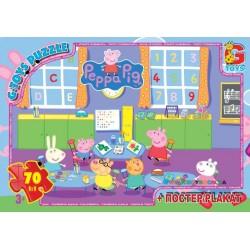 Пазлы Свинка Пеппа готовится к школе, 70 элементов G-Toys PP007