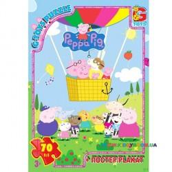 Пазлы Свинка Пеппа на воздушном шаре, 70 элементов G-Toys PP015