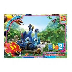 Пазлы Рио 2, 35 элементов G-Toys RI002