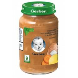 Мясное пюре Gerber Говядина по-домашнему с морковью с 9-ти мес., 190 г