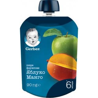 Фруктовое пюре Gerber Яблоко и манго с 6 месяцев 90 г (Пауч)
