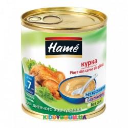 Пюре Hame Курка (курица)  (с 7 мес.) 100 гр.