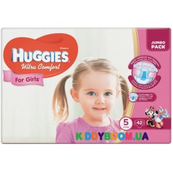 Подгузники для девочки Huggies Ultra Comfort 5  (12-22 кг) 42 шт.