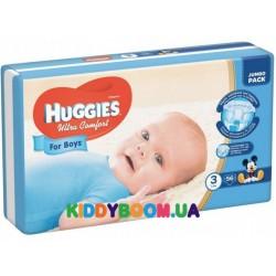 Подгузники для мальчика Huggies Ultra Comfort 3 (5-9 кг) 56 шт.