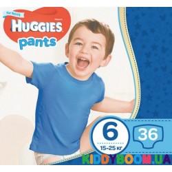Трусики-подгузники для мальчика Huggies 6 (15-25 кг) 36 шт.