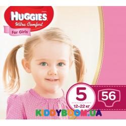 Подгузники для девочки Huggies Ultra Comfort 5 (12-22 кг) 56 шт.