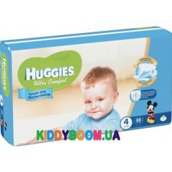 Подгузники для мальчика Huggies Ultra Comfort 4 (8-14 кг) 66 шт.