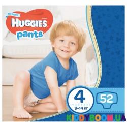 Трусики-подгузники для мальчика Huggies PANTS 4 Mega (9-14 кг) 52 шт