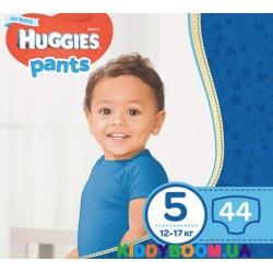 Трусики-подгузники для мальчика Huggies 5 (12-17 кг) 44 шт.