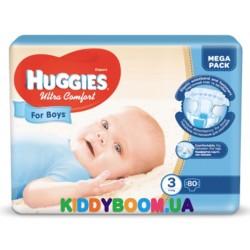 Подгузники для мальчика Huggies Ultra Comfort 3 (5-9 кг) 80 шт.