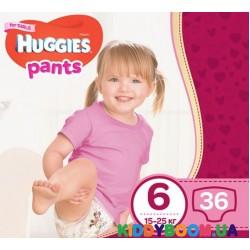 Трусики-подгузники для девочки Huggies PANTS 6 (15-25 кг) 36 шт.