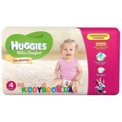 Подгузники для девочки Huggies Ultra Comfort 4 (8-14 кг) 66 шт.