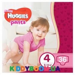 Трусики-подгузники для девочек Huggies Pants 4 (9-14 кг) 36 шт.