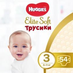 Трусики-подгузники Huggies Elite Soft Pants 3 (54 шт)