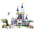 Конструктор «Дворец для Золушки» серия «Princesses» JVToy 15005