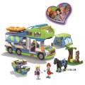 Конструктор «Дом для путешествий» серия «New Friends» JVToy 18006