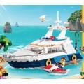 Конструктор Пляжный отдых, серия Чудесный город JVToy 24012