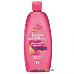 Детский шампунь для волос «Блестящие локоны» Johnson's baby 300 мл.
