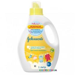 Средство для стирки детского белья «Для самых маленьких» Johnson's baby 1000 мл.