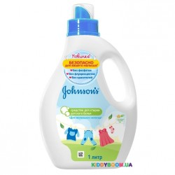 Средство для стирки детского белья «Для маленьких непосед» Johnson's baby 1000 мл.