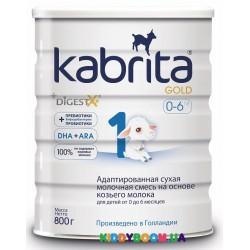 Адаптированная сухая молочная смесь Kabrita 1 GOLD 0-6 м. (800 г) KS01800