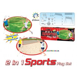 Игровой набор 2 в 1: волейбол и бадминтон YEEFUN 238C