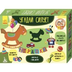 Игровой набор Угадай силуэт 2+ Игрушки, 30 карточек Кенгуру КН829003УА (Укр)