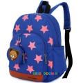 Детский рюкзак Звезды 11280, синий
