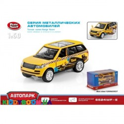 Джип Такси Автопарк 6524WF-E