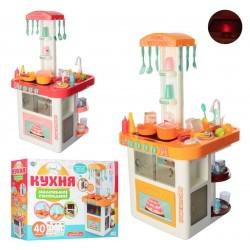 Детская кухня игровая 889-59-60 с водой, звук, свет, посуда