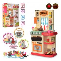 Детская кухня с водой 922-115 (свет, звук) 46 предметов