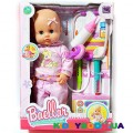 Кукла-пупс и аксессуары доктора Baellar 8799