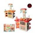 Детская игровая кухня с водой 889-63-64, 55 предметов, два цвета в ассортименте