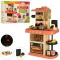 Детская игровая кухня с водой 889-184, 43 предмета