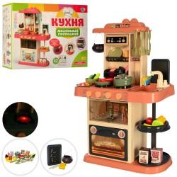 Детская кухня с водой 889-184 (свет, звук) 43 предмета