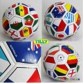 Мяч футбольный детский Флаги (280 гр.) PVC BT-FB-0195