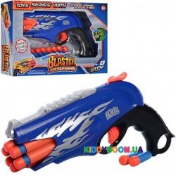 Пистолет в коробке FX3038-A (2 цвета) 26 см