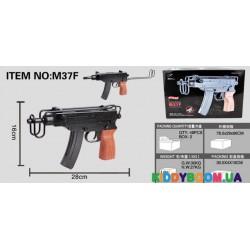 Автомат с пульками (H5AC169) M37F