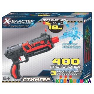 Игровой набор Х – бластер Стингер красный (47056R) XH-031A